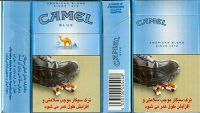 CamelCollectors http://camelcollectors.com/assets/images/pack-preview/IR-001-02.jpg