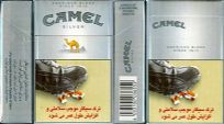 CamelCollectors http://camelcollectors.com/assets/images/pack-preview/IR-001-03.jpg
