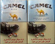 CamelCollectors http://camelcollectors.com/assets/images/pack-preview/IR-001-07.jpg