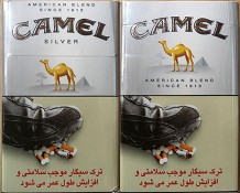 CamelCollectors http://camelcollectors.com/assets/images/pack-preview/IR-001-08.jpg