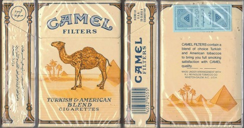 CamelCollectors http://camelcollectors.com/assets/images/pack-preview/JO-000-00-5f5b795b6b7bd.jpg