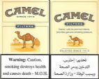 CamelCollectors http://camelcollectors.com/assets/images/pack-preview/JO-001-01.jpg