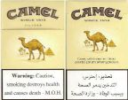 CamelCollectors http://camelcollectors.com/assets/images/pack-preview/JO-001-02.jpg
