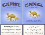 CamelCollectors http://camelcollectors.com/assets/images/pack-preview/JO-001-03.jpg