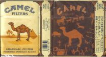 CamelCollectors http://camelcollectors.com/assets/images/pack-preview/JP-009-01.jpg