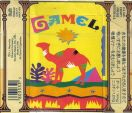 CamelCollectors http://camelcollectors.com/assets/images/pack-preview/JP-009-02.jpg