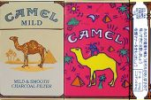 CamelCollectors http://camelcollectors.com/assets/images/pack-preview/JP-009-20.jpg