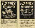 CamelCollectors http://camelcollectors.com/assets/images/pack-preview/JP-014-02.jpg