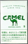 CamelCollectors http://camelcollectors.com/assets/images/pack-preview/JP-021-13.jpg