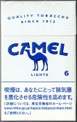 CamelCollectors http://camelcollectors.com/assets/images/pack-preview/JP-021-14.jpg