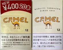 CamelCollectors http://camelcollectors.com/assets/images/pack-preview/JP-021-15-5d457becc68e5.jpg