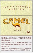 CamelCollectors http://camelcollectors.com/assets/images/pack-preview/JP-021-15.jpg