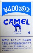 CamelCollectors http://camelcollectors.com/assets/images/pack-preview/JP-021-16-5d5682328c99a.jpg