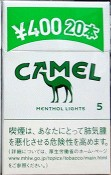 CamelCollectors http://camelcollectors.com/assets/images/pack-preview/JP-021-17-5d568266c579b.jpg