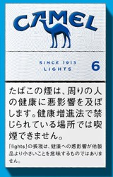 CamelCollectors http://camelcollectors.com/assets/images/pack-preview/JP-021-33-5e739819a29b9.jpg
