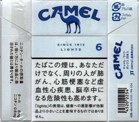 CamelCollectors http://camelcollectors.com/assets/images/pack-preview/JP-021-33-5f2c62ea6c52d.jpg