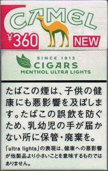 CamelCollectors http://camelcollectors.com/assets/images/pack-preview/JP-021-38-5ee1040ea9a23.jpg