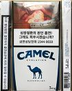 CamelCollectors http://camelcollectors.com/assets/images/pack-preview/KR-012-21.jpg