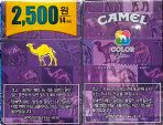 CamelCollectors http://camelcollectors.com/assets/images/pack-preview/KR-015-41.jpg