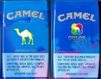 CamelCollectors http://camelcollectors.com/assets/images/pack-preview/KR-015-51.jpg