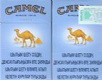 CamelCollectors http://camelcollectors.com/assets/images/pack-preview/KZ-002-02.jpg