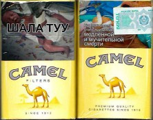 CamelCollectors http://camelcollectors.com/assets/images/pack-preview/KZ-008-11.jpg