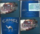 CamelCollectors http://camelcollectors.com/assets/images/pack-preview/KZ-008-20.jpg