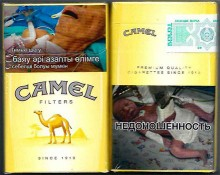 CamelCollectors http://camelcollectors.com/assets/images/pack-preview/KZ-008-26.jpg