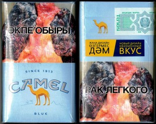 CamelCollectors http://camelcollectors.com/assets/images/pack-preview/KZ-008-31-5e031f2089afb.jpg