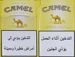 CamelCollectors http://camelcollectors.com/assets/images/pack-preview/LB-001-03-5e0892546b9fb.jpg