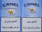 CamelCollectors http://camelcollectors.com/assets/images/pack-preview/LB-001-04-5e0892682380f.jpg