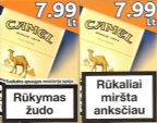 CamelCollectors http://camelcollectors.com/assets/images/pack-preview/LT-012-01.jpg