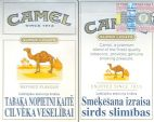 CamelCollectors http://camelcollectors.com/assets/images/pack-preview/LV-001-09.jpg