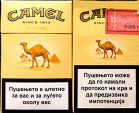 CamelCollectors http://camelcollectors.com/assets/images/pack-preview/MK-001-10.jpg