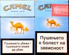 CamelCollectors http://camelcollectors.com/assets/images/pack-preview/MK-001-11.jpg