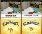 CamelCollectors http://camelcollectors.com/assets/images/pack-preview/MO-004-01.jpg