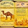 CamelCollectors http://camelcollectors.com/assets/images/pack-preview/MT-001-06.jpg