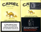 CamelCollectors http://camelcollectors.com/assets/images/pack-preview/MT-003-01.jpg