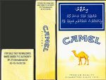 CamelCollectors http://camelcollectors.com/assets/images/pack-preview/MV-004-11.jpg
