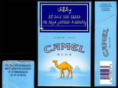 CamelCollectors http://camelcollectors.com/assets/images/pack-preview/MV-004-12.jpg