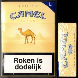CamelCollectors http://camelcollectors.com/assets/images/pack-preview/NL-032-35-5e7f2b09e8c92.jpg
