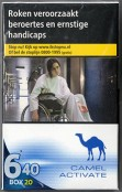 CamelCollectors http://camelcollectors.com/assets/images/pack-preview/NL-038-63.jpg