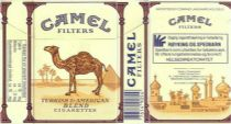 CamelCollectors http://camelcollectors.com/assets/images/pack-preview/NO-000-01-5f6878b944088.jpg