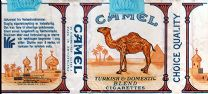 CamelCollectors http://camelcollectors.com/assets/images/pack-preview/NO-000-08-5f6879e602686.jpg