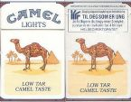 CamelCollectors http://camelcollectors.com/assets/images/pack-preview/NO-000-10-5f687a3bf0e89.jpg