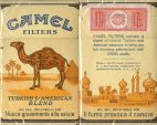 CamelCollectors http://camelcollectors.com/assets/images/pack-preview/NW-005-01.jpg