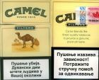 CamelCollectors http://camelcollectors.com/assets/images/pack-preview/RS-002-01.jpg
