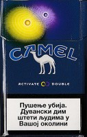CamelCollectors http://camelcollectors.com/assets/images/pack-preview/RS-003-30-5daf0ebcd7d9c.jpg