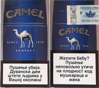CamelCollectors http://camelcollectors.com/assets/images/pack-preview/RS-003-31-5e4287eb5fd6e.jpg