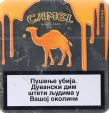 CamelCollectors http://camelcollectors.com/assets/images/pack-preview/RS-008-51.jpg
